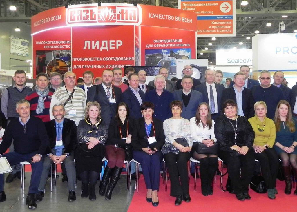 cleanexpo-moscow-2016-01.jpg